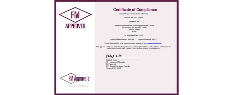 2018年6月8日公司顺利通过美国FM认证